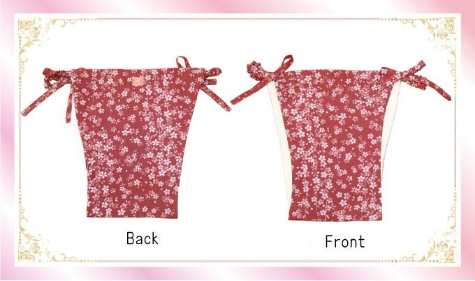 赤桜Sサイズ
