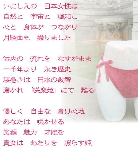 いにしえの詩-5