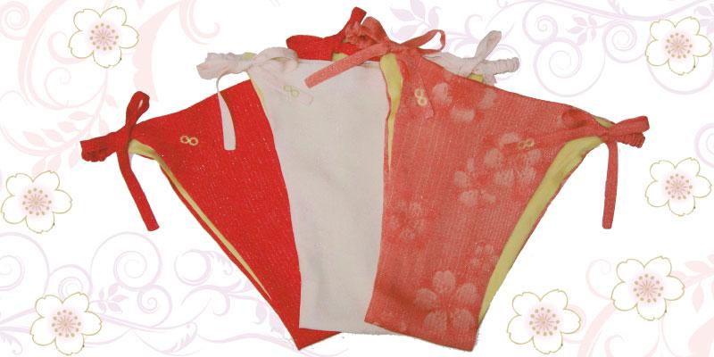 咲楽姫プレミア3色