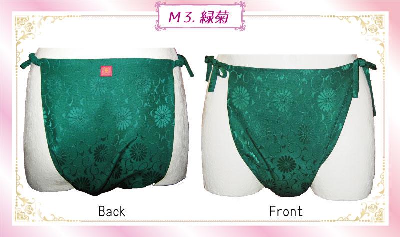 М3..額縁マネキン緑菊