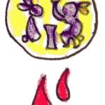 ふんどし女子の生理時と月経血洗い方