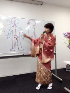 4.講義5-1