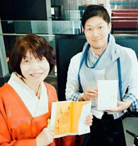 堀江昭佳氏とふんどしバンツ作家