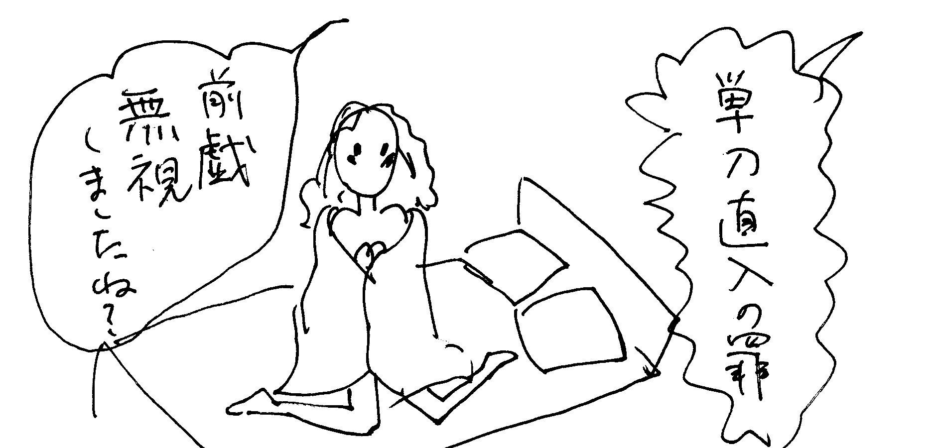 ふんどしパンツ ふんどし女子のブログ