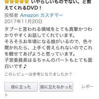 セルフケア DVD