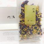 明日は、咲楽姫サロンでお茶を