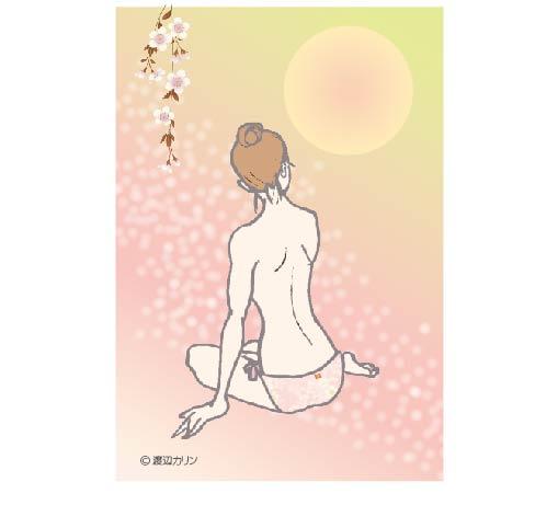 咲楽姫 ポストカード