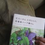 うさとの服展in名古屋