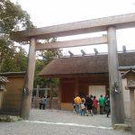 咲楽姫、伊勢参拝で新たな出発