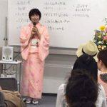 ふんどしパンツ☆大成功御礼ひとりエッチ講座2