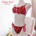新月フェア☆咲楽姫Happy Year!